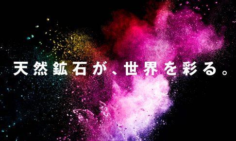 堀江化工株式会社