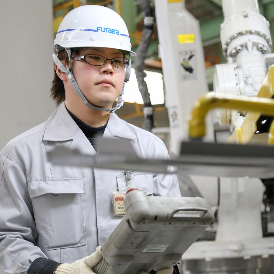 双葉工業株式会社