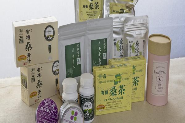 有限会社桜江町桑茶生産組合