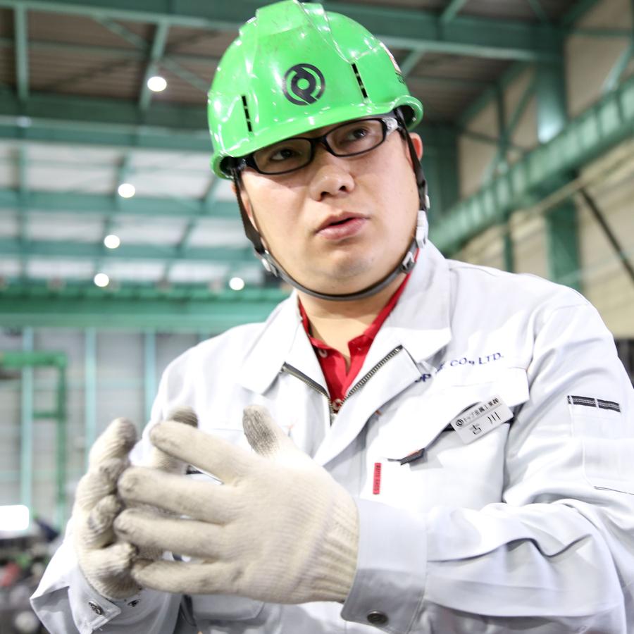 トップ金属工業株式会社