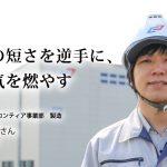 株式会社日本パーカーライジング