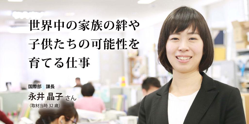 株式会社 しちだ・教育研究所