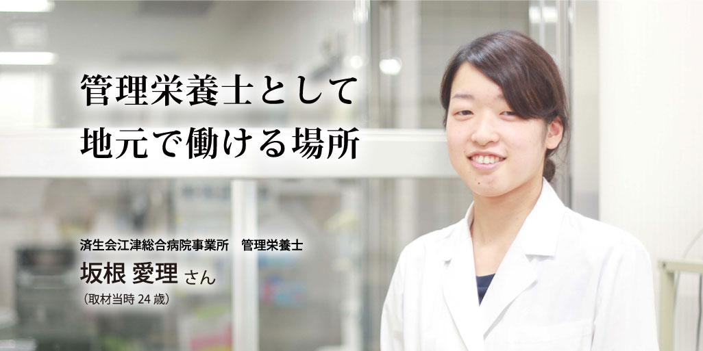 富士産業株式会社
