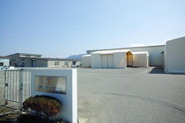 太陽ケーブルテック株式会社 島根工場