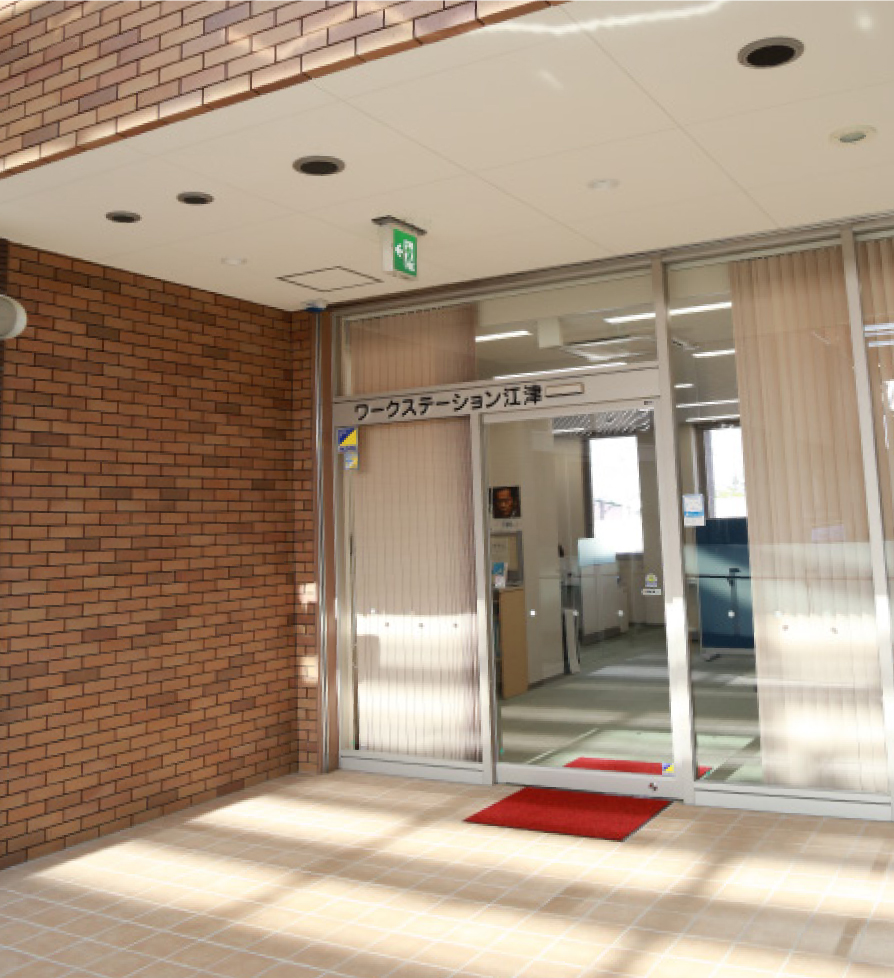 JR江津駅前に 「就職相談窓口」ができた。